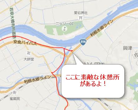 2014-09-28_22h02_53