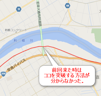2014-09-28_22h12_35