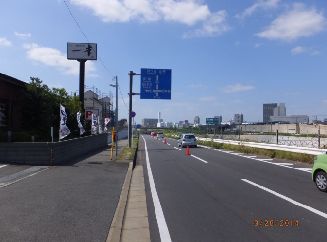 2014-09-28_22h41_38