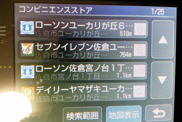 2014-09-29_17h33_04
