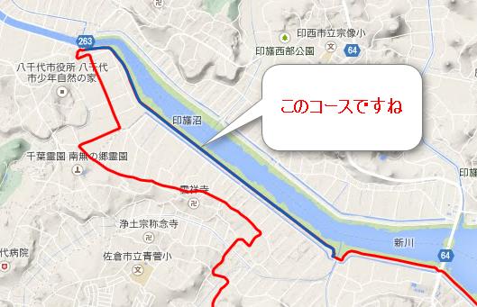 2014-10-02_22h23_34