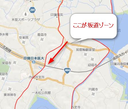 2014-10-20_23h18_57