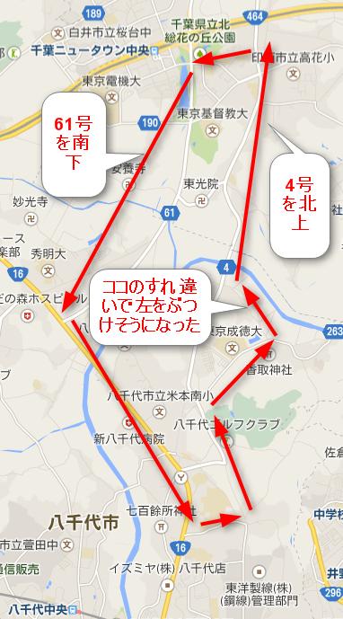 2014-12-17_18h04_57