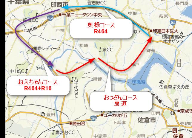 2014-12-25_15h57_31