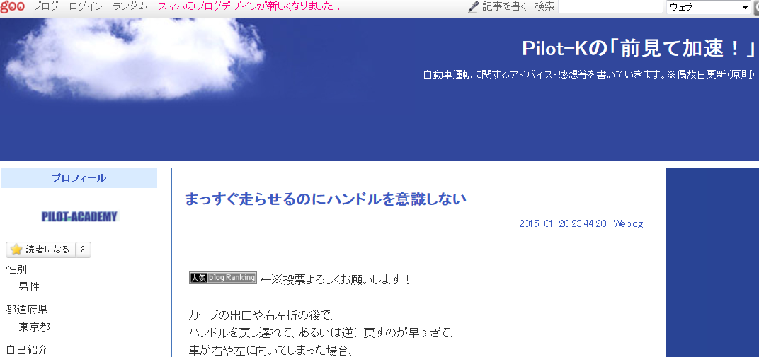 2015-01-22_16h38_56