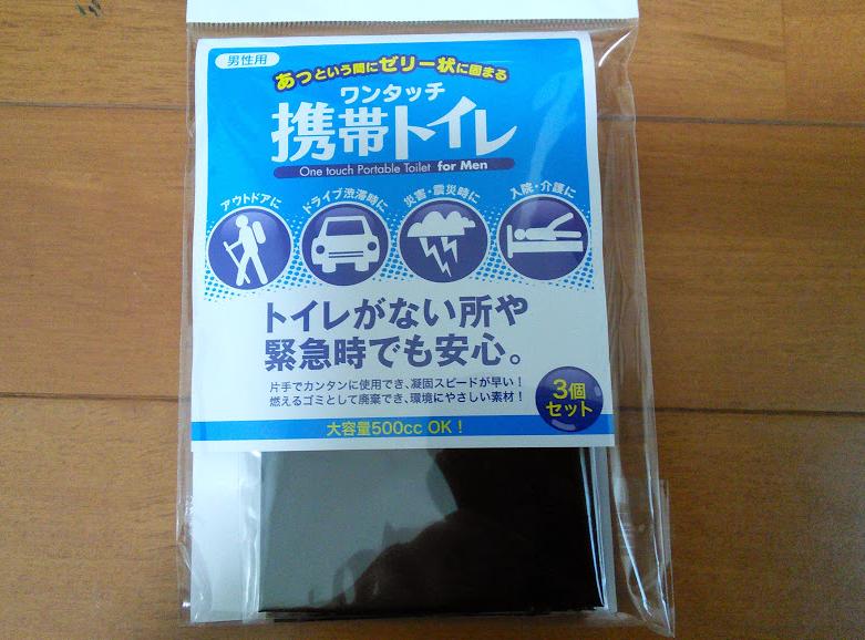 2015-02-05_16h44_46