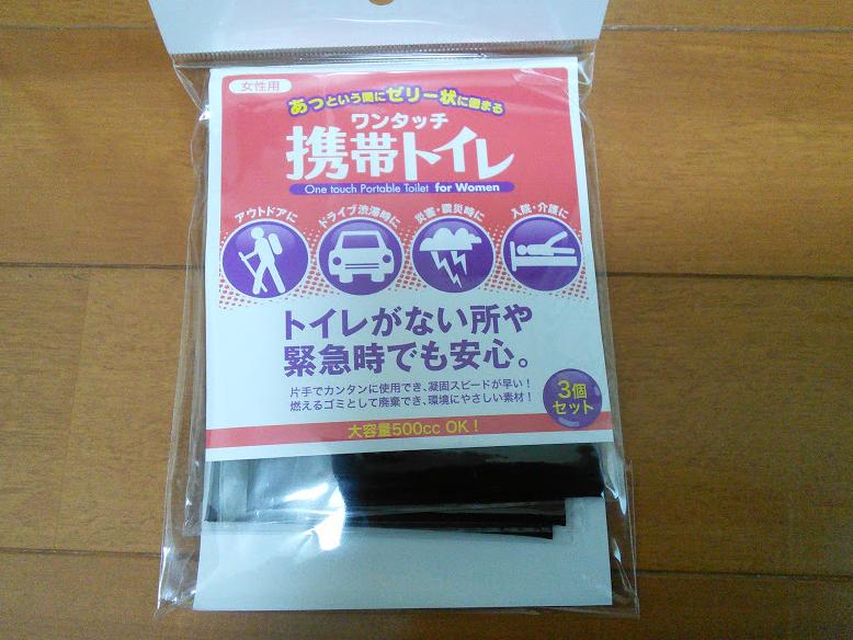 2015-02-05_16h46_04