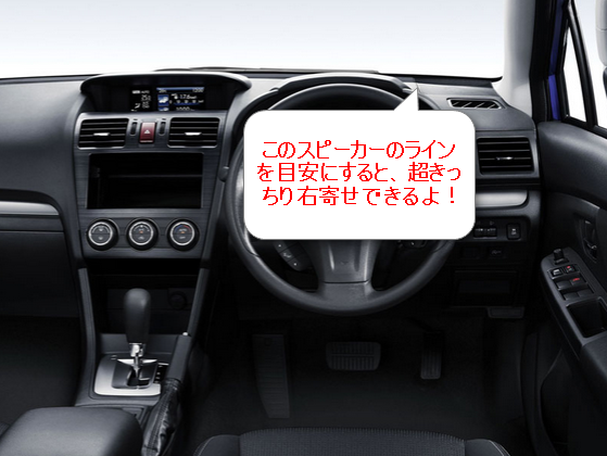 2015-03-09_17h12_43