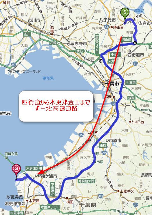 2015-04-24_16h21_09
