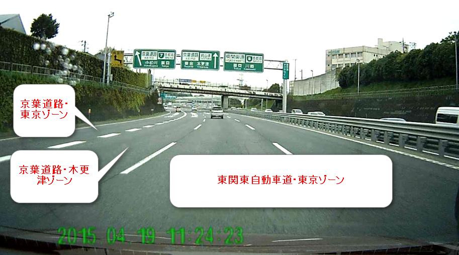 2015-04-24_16h50_34