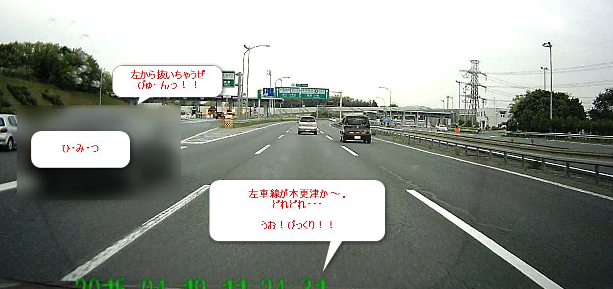 2015-04-24_16h54_54