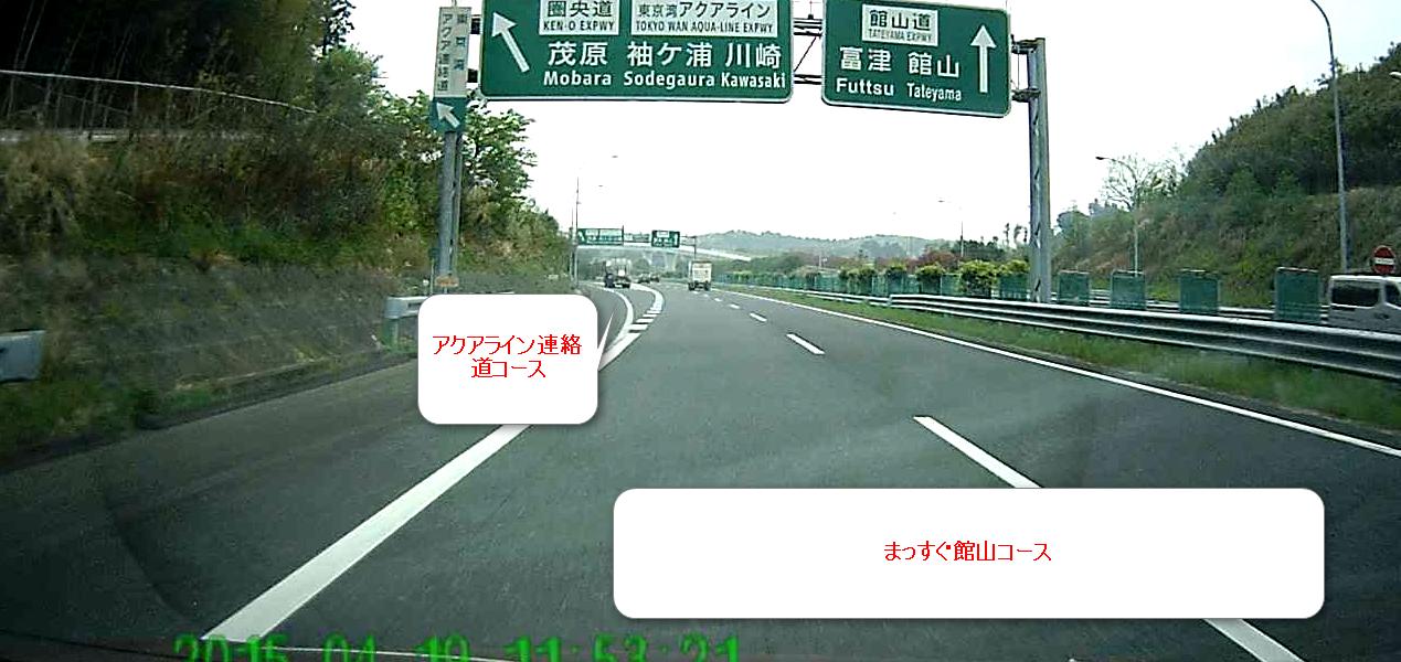 2015-04-27_15h57_15