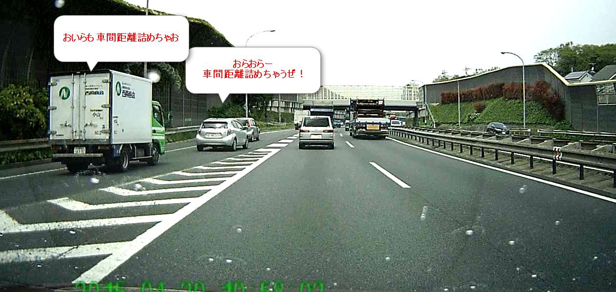 2015-04-27_16h37_12