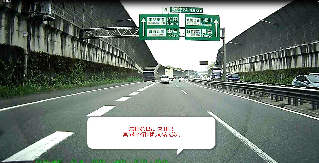 2015-04-27_16h40_39