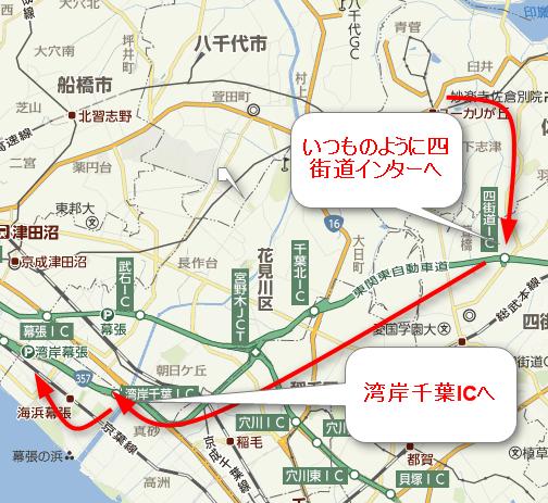 2015-08-18_16h11_31