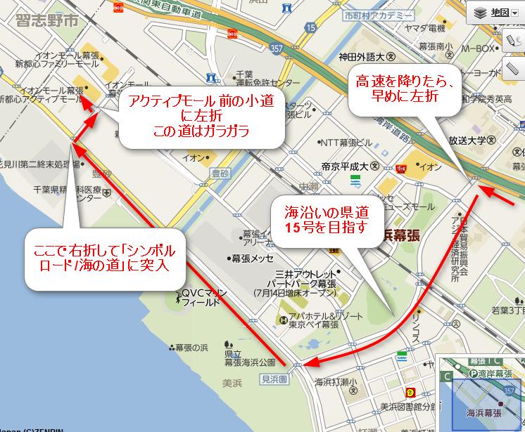 2015-08-18_16h23_51