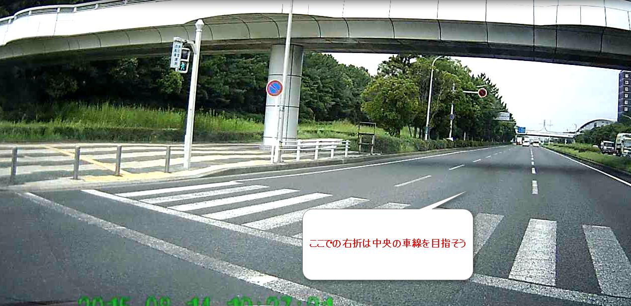 2015-08-18_16h39_44