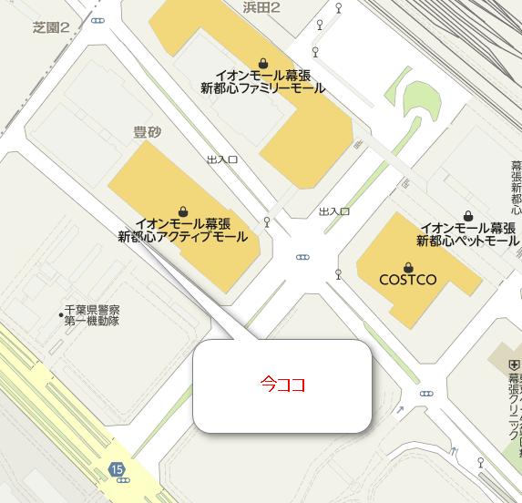 2015-08-18_16h50_04
