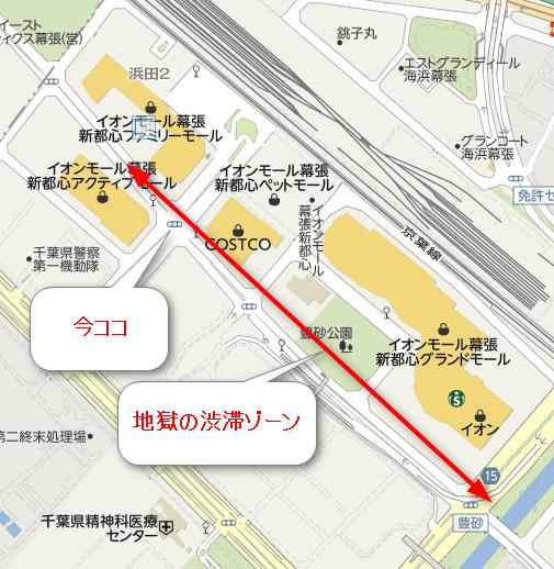 2015-08-18_17h20_42