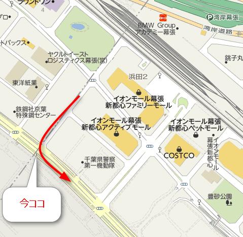 2015-08-19_12h44_40