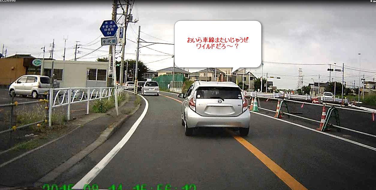 2015-08-19_14h03_43