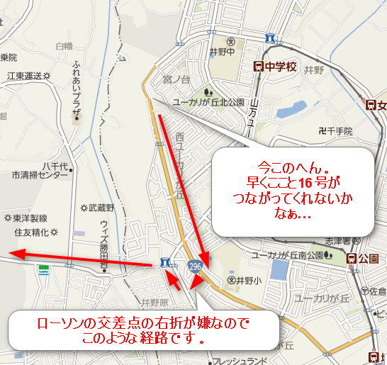 2015-09-23_09h59_29