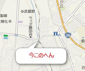 2015-09-23_10h11_09