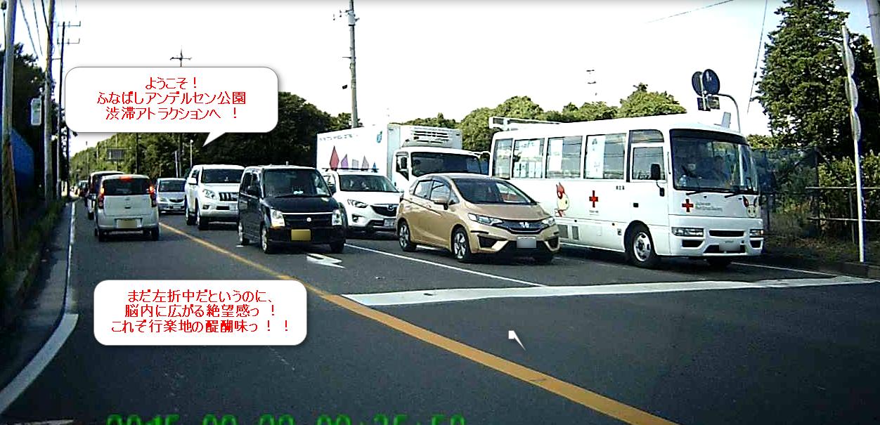 2015-09-23_10h37_44