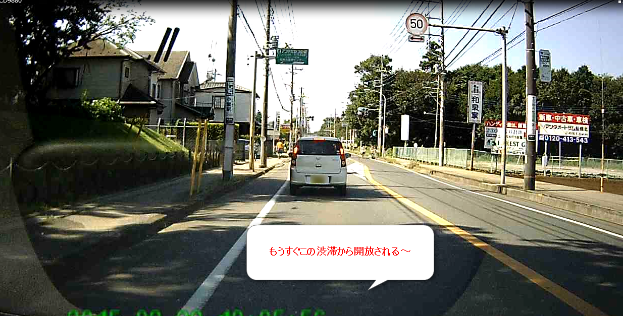 2015-09-23_11h22_23