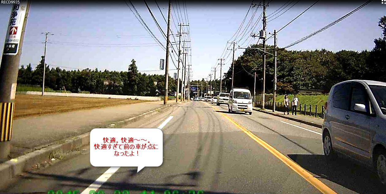 2015-09-23_13h45_10