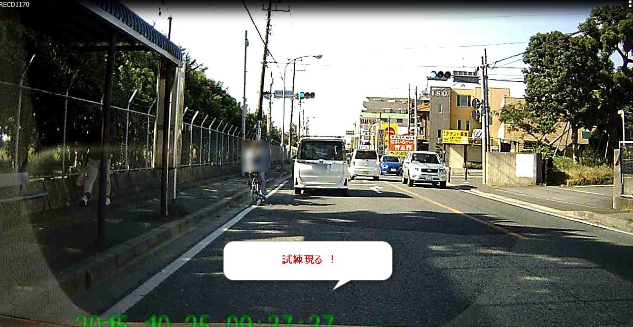 2015-10-26_16h44_42