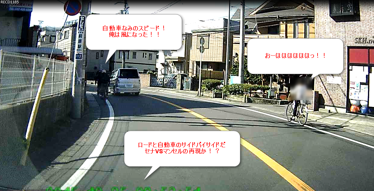 2015-10-26_17h35_09