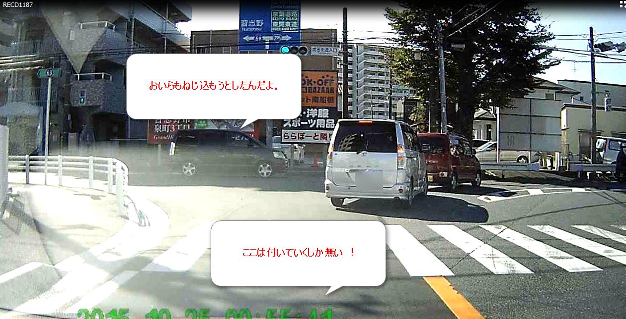 2015-11-05_15h20_34