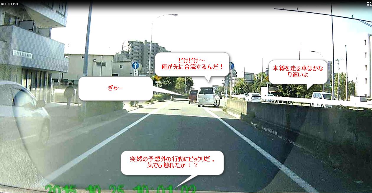 2015-11-05_15h35_31