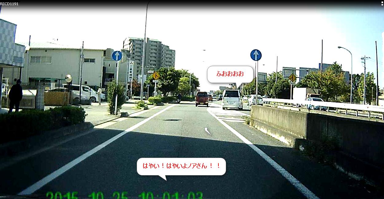 2015-11-05_15h37_56