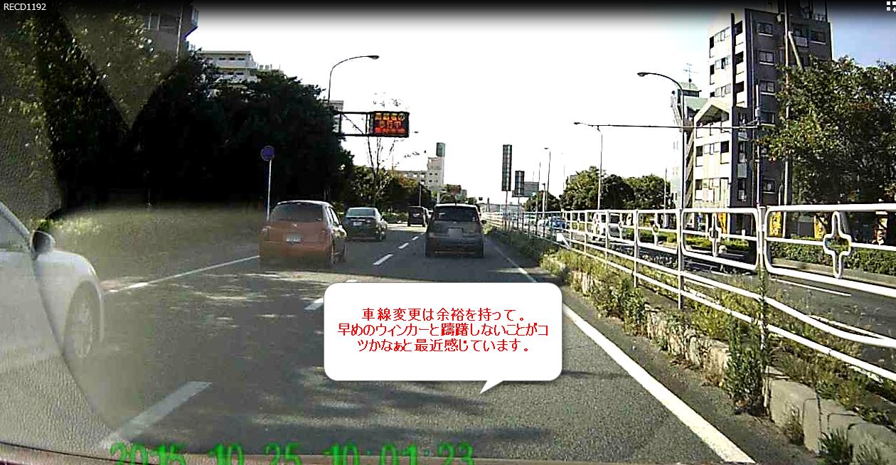 2015-11-05_15h45_29