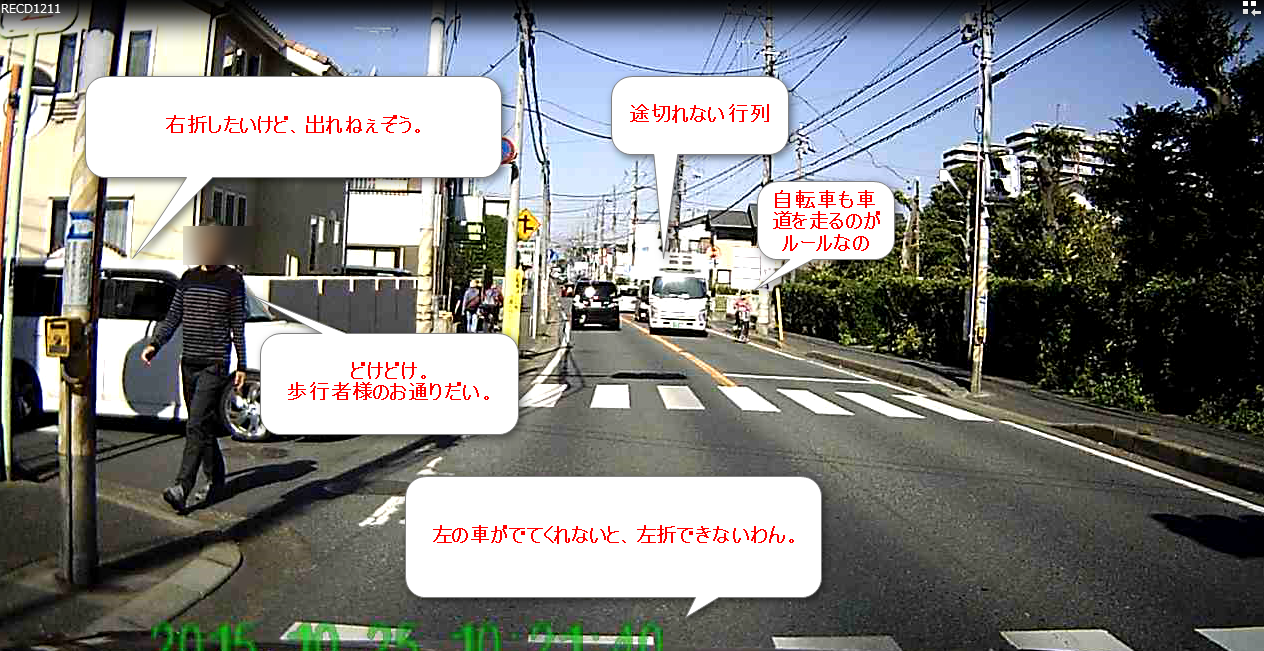 2015-11-05_16h30_06