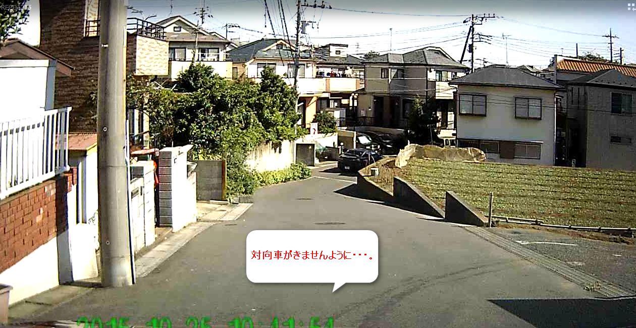 2015-11-05_16h37_47