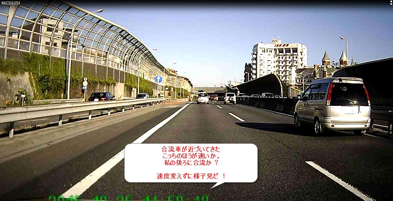 2015-12-15_11h45_52