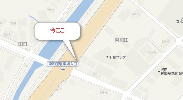 2016-05-02_13h48_56
