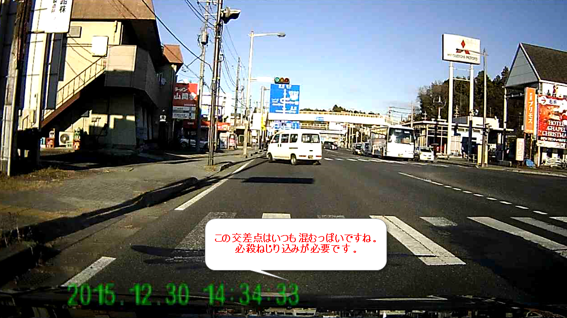 2016-05-02_14h05_47