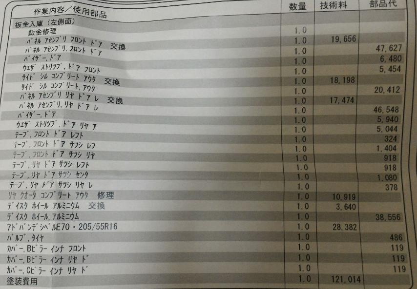 2016-05-16_15h16_13