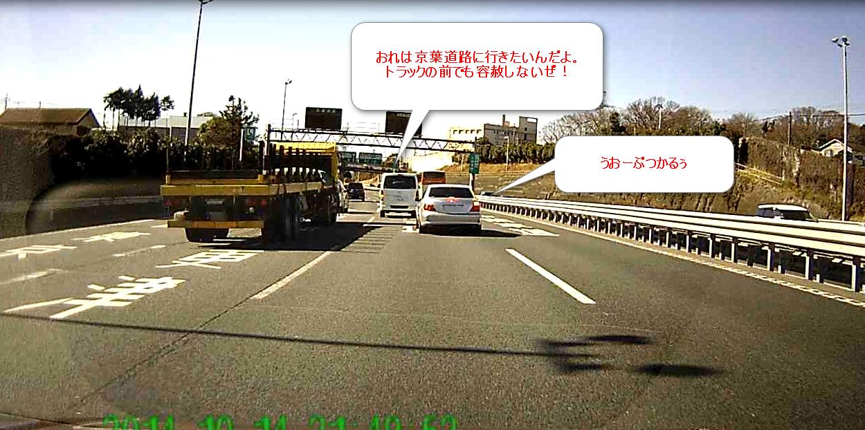 2017-02-14_11h02_26