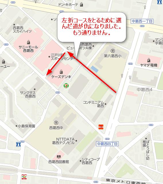 2017-02-20_12h00_12